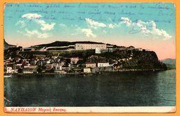 Bulgarie - Paysage - Vue De La Mer - 1915 - Colorisée - Bulgaria
