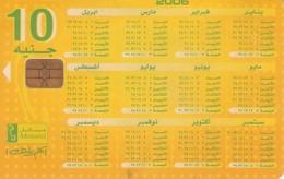 TARJETA TELEFONICA DE EGIPTO (CHIP) (518) - Egipto