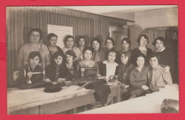222812 /  Real Photo - Stitching And Cutting Courses Naumann Sewing Machine , Bulgaria Bulgarie Bulgarien Bulgarije - Professions
