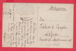 222832 /  AUTOGRAPH 1910 Letter Stefan To Pavel Gruev / 1879 - 1945 / Real Photo - Famous Men, Bulgaria Grenoble, France - Bulgaria