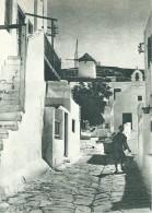 Myconos - Street In Mykonos - Greece
