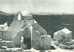 Myconos - The Paraportiani Church - Greece