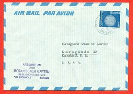 """Switzerland 1970.Envelope Passed The Mail. One Stamp """"Europa"""" - Covers & Documents"""