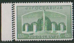 "Yugoslavia, Kingdom, ""Wariors Union"", 0,50 Din., MNH, Double Perforation At Left, Very Good Quality - 1931-1941 Königreich Jugoslawien"