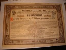 Bond Of The Wladicaucase Railroad Company 1885 - Russia