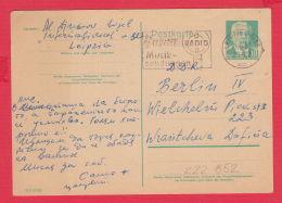 222852 / 10 Pf. - FLAMME  DDR RADIO MUSIKSENDUNGEN LEIPZIG 1961 Stationery Entier Germany Allemagne Deutschland - Cartoline - Usati