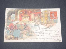 Carte Postale Colorée De Bethlehem  - Superbe Et Rare - Voyagée - P 22562 - Palestine