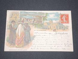 Carte Postale Colorée De Jérusalem - Mur Des Prières Juifs - Superbe Et Rare - Voyagée - P 22565 - Palestine