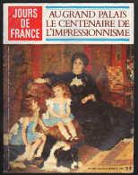 8132 M - Jane Birkin Julien Clerc    Centenaire De L'Impressionisme   Renoir   Monet   Degas  Sisley - Fashion