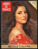 8136 M -  Nicole Calfan  Joseph Fontanet Hong Kong Jean Poiret Michel Serrault JMarc Thibault   Grace De Monaco - Fashion