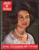 8139 M -  Reine Sophie D'Espagne   Prince Ali Reza   Farah  Dibah Et Le  Shah D'Iran   Sheila  Jean Marais Von Brown - Fashion