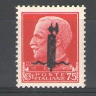 RSI  FASCETTI  75 C. SCAMBIO DI COLORE SASSONE N. 494C ** MNH F.TO VIGNATI/RAYBAUDI - 4. 1944-45 Repubblica Sociale