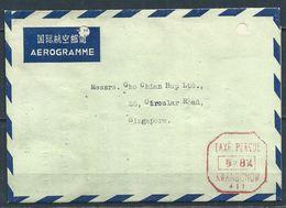 1972 CHINA AIR LETTER AEROGRAMME TAXE PERCUE CANTON TO SINGAPORE  W/CONTENTS - 1949 - ... République Populaire
