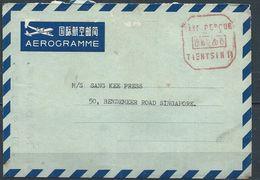 1976 CHINA AIR LETTER AEROGRAMME TAXE PERCUE TIENTSIN TO SINGAPORE W/CONTENTS - 1949 - ... République Populaire