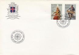 ISLAND - COVER Yv N°585-586 - REYKJAVIK UTGAFUDAGUR 1985   / 1 - 1944-... Republique