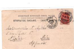 URSS - RUSSIE   Pour BONE CONSTANTINE ALGERIE    Timbre Russie Y/T 41  Sur Carte De St Pétersbourg - 1857-1916 Empire