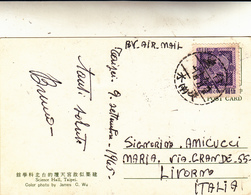 Taiwan, Formosa To Livorno, Italia. Post Card 1965 - 1945-... República De China