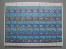 1973 Islande  Yv  437 X 50 ** Météorologie Scott 460  Michel 484 SG 515 Facit 521 - Collections, Lots & Séries
