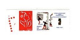 Lamouche TVP Rouge Philaposte Personnalisé Autoadhésif Grand Logo YT 3802Ab . Voir Scan . Maury N° 61  : 13 € . - Personalized Stamps