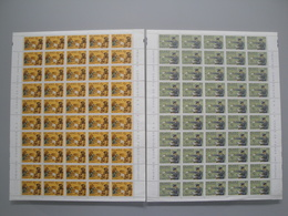 1974 Islande  Yv  451/2 X 50 **  UPU Postman Scott 474/5  Michel 498/9 SG 529/30 Facit 535/6 - Collections, Lots & Séries