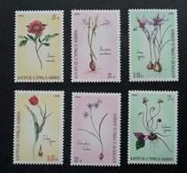 Cyprus Flowers 1990 Flower Flora Plant (stamp) MNH - Cyprus (Republic)