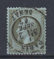 France - 1862 - Obl. - Y&T 19 - 1c - Super Cachet A Date De Paris Cad SENAT - Brrrr - 1862 Napoleon III