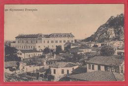 222882 / PLOVDIV - GYMNASE FRANCAIS -  Bulgaria Bulgarie Bulgarien Bulgarije - Bulgaria