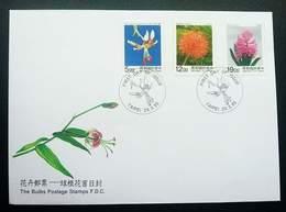 Taiwan Bulbs Flowers 1995 Flower Flora Plant (stamp FDC) - 1945-... República De China