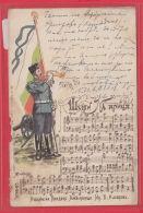 222894 / Shumi Maritsa Song - MILITARY FLAG NOTE SOLDIER - Bulgaria Bulgarie Bulgarien Bulgarije - Bulgaria