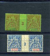 Etablissement De L'Inde - Millésimes  (1893)  N°7/8 - India (1892-1954)