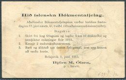 1914 Iceland 3 Aur Stationery Postcard Reykjavik, Private Advertising - Postal Stationery