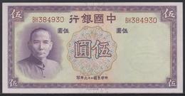 China 5 Yüan 1937 UNC - China