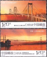 China 2012-29 Bridges Set Of 2 MNH Joint Issue With Turkey - 1949 - ... Repubblica Popolare