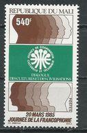 MALI Scott 523 Yvert 521 (1) ** Cote 5,25$ 1985 - Mali (1959-...)