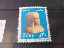 EGYPTE   YVERT N° 1729 - Egypt
