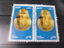 EGYPTE   YVERT N° 1733 - Egypt
