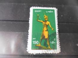EGYPTE   YVERT N° 1734 - Egypt