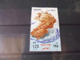 EGYPTE   YVERT N° 1742 - Egypt