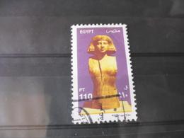EGYPTE   YVERT N° 1732 - Egypt