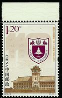 China 2012-10 110th Anniversary Of Nanjing University MNH - 1949 - ... République Populaire