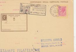 68824- VERONA LIBERATION, WW2, HISTORY, POSTMARKS ON POSTCARD STATIONERY, 1975, ITALY - Seconda Guerra Mondiale