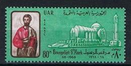 Egypte Y/T LP 111 (*) - Poste Aérienne