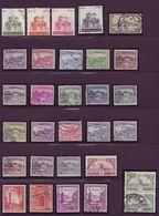 Pakistan Lot Of Old Used & Mint Scenery / Landscape / Buildings Stamps - Pakistan