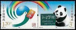 China 2012-30 Confucius Institute Set Of 2 MNH - 1949 - ... République Populaire