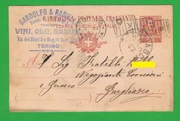 Cartolina Timbro A Bandiera 1916 Vini Oli E Salumi X Grugliasco - Pubblicitari