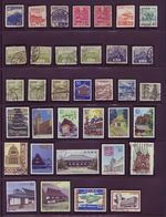 Japan Lot / Collection Of Old Used Scenery / Landscape / Buildings Stamps - Japon
