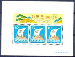 JAPAN  (AZI 114) - 1926-89 Empereur Hirohito (Ere Showa)