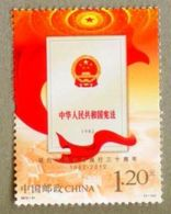 China 2012-31 30th Anniversary Of Current Constitution MNH - Nuovi