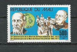 MALI Scott C532 Yvert PA523 (1) ** Cote 5,50$ 1987 - Mali (1959-...)