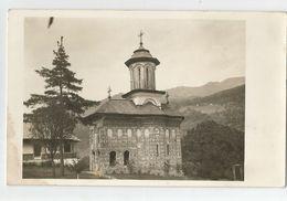 Cpa Roumanie L'église Du Bogdan Au Cozia - Roumanie